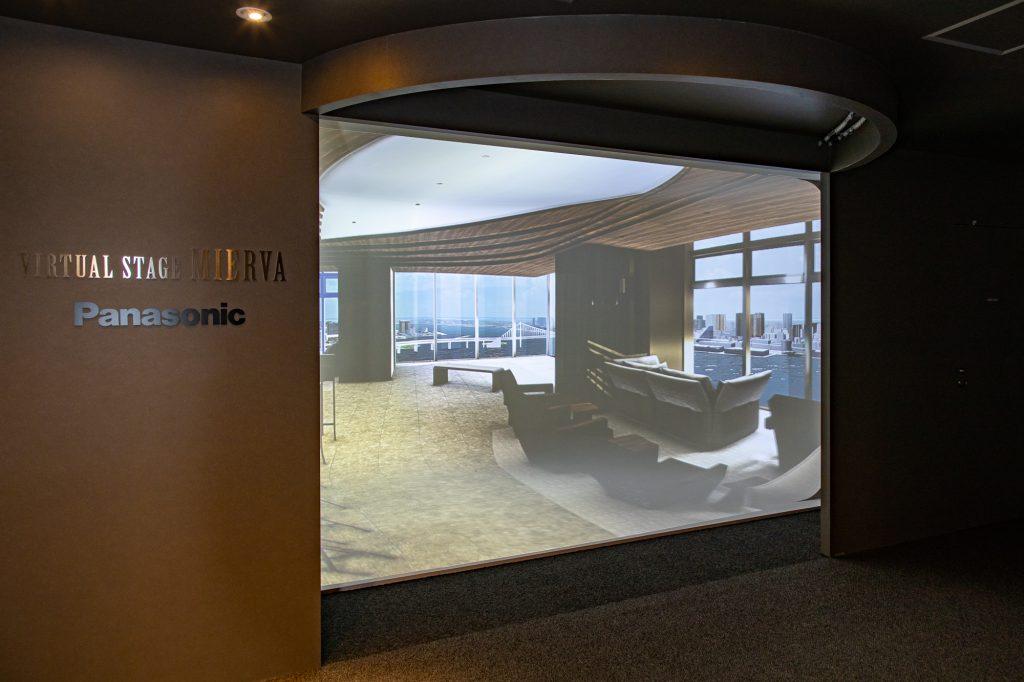 「VIRTUAL STAGE MIERVA」による共用空間の体験イメージ