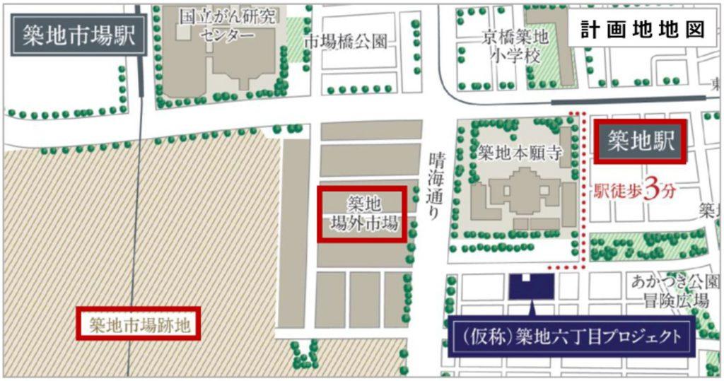 「(仮称)築地6丁目プロジェクト」の案内図