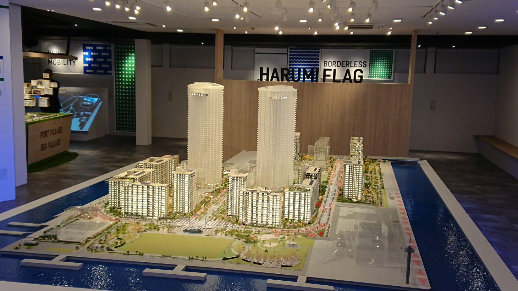 「HARUMI FLAG」の模型