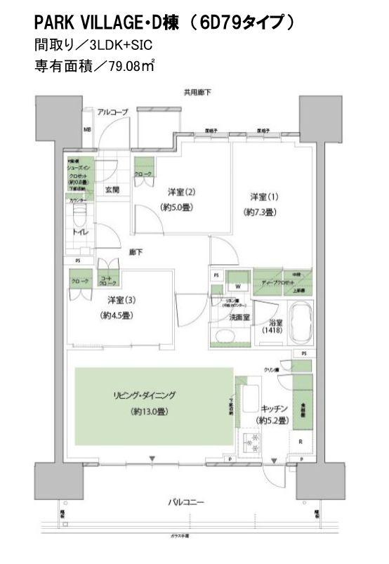 「HARUMI FLAG」の第1期2次販売予定住戸の間取り