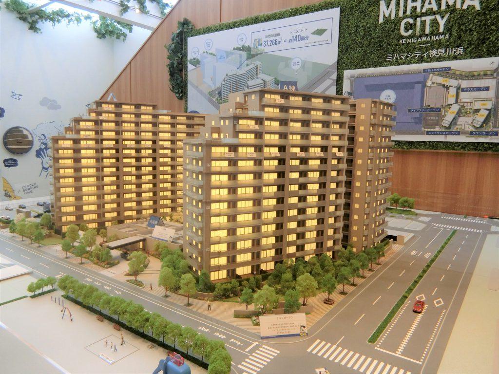 「ミハマシティ検見川浜Ⅰ街区」の完成予想模型