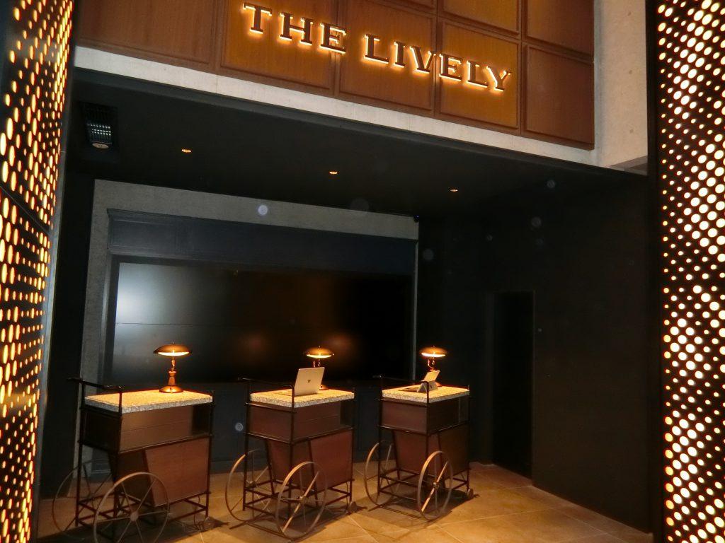 ライフスタイルホテル「THE LIVELY 麻布十番」のフロント