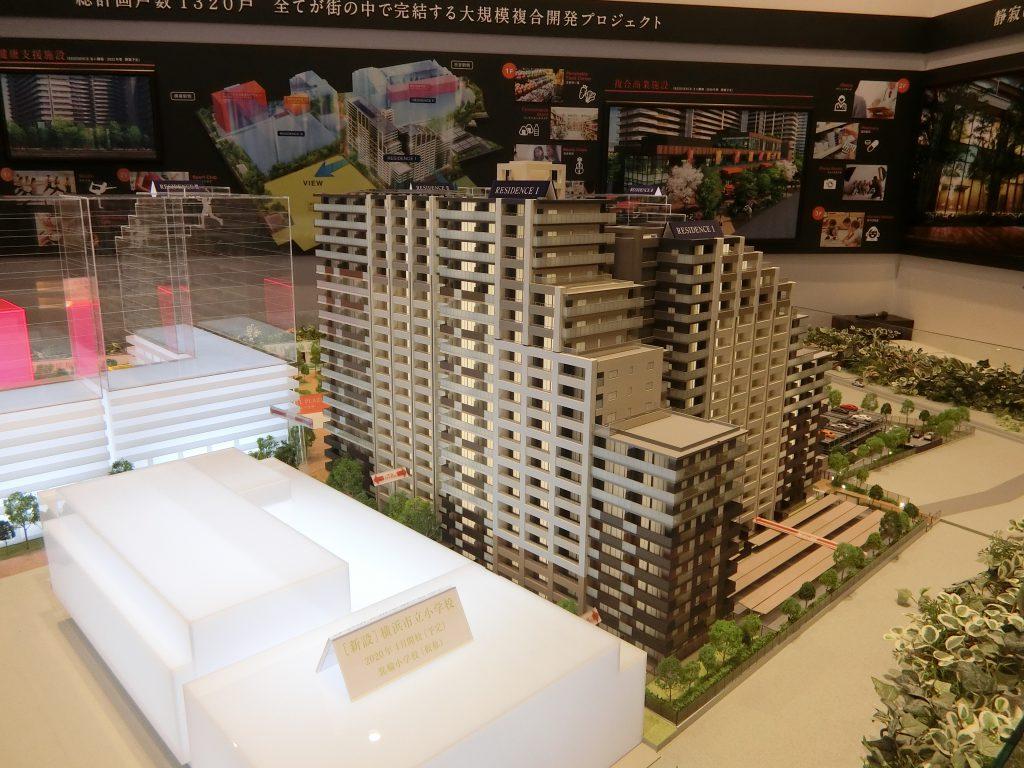 プラウドシティ日吉の完成予想模型