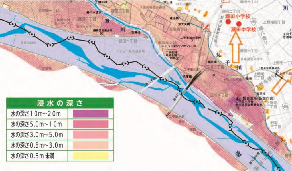 洪水ハザードマップ(多摩川版)データ(出典:世田谷区)