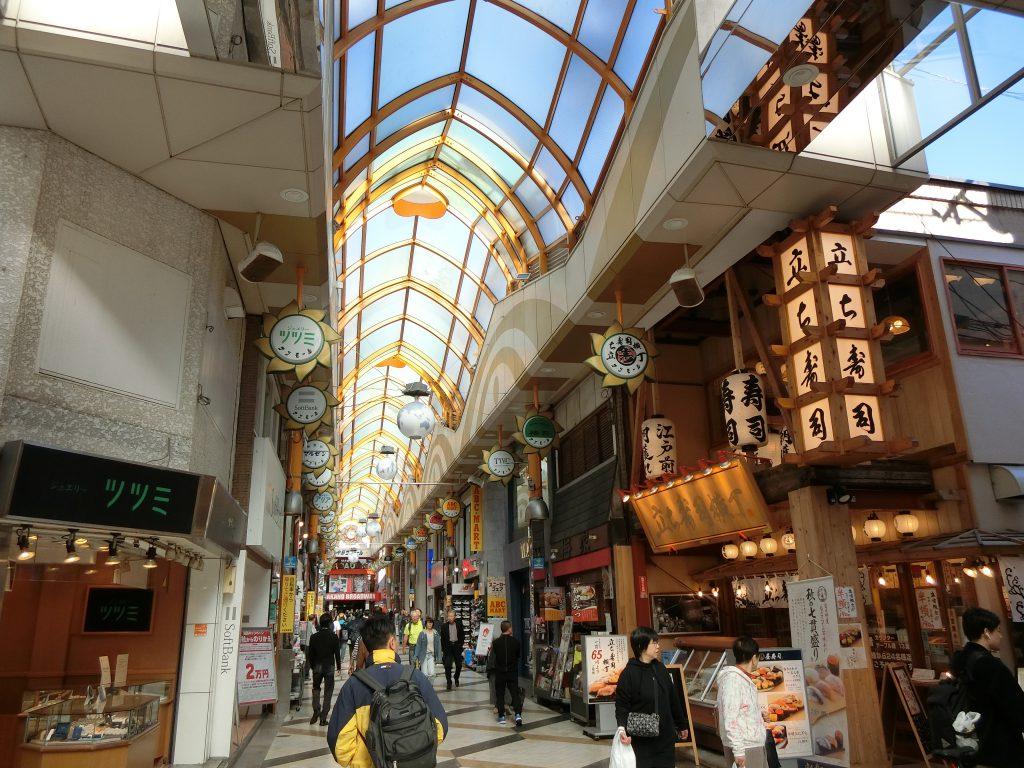 「中野サンモール商店街」