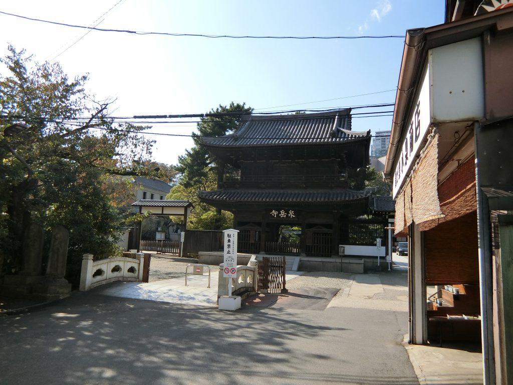 忠臣蔵の舞台にもなった「泉岳寺」