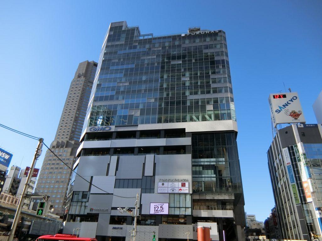 「東急プラザ渋谷」の入る「渋谷フクラス」