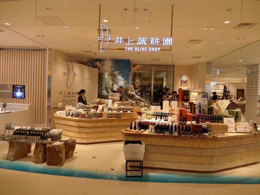 小豆島のオリーブ専門店「井上誠耕店」