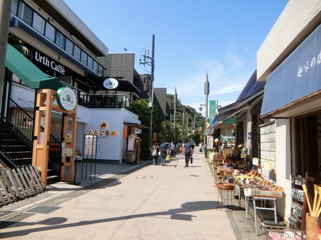 「鎌倉小町通り」
