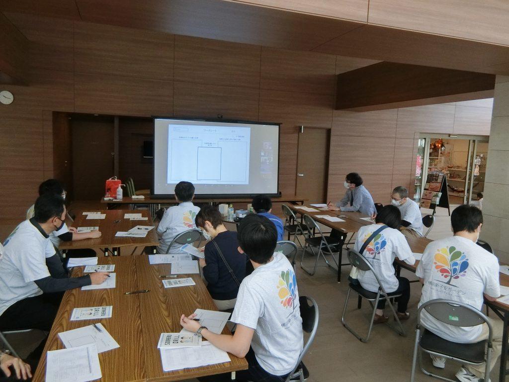 「ザ・パークハウス 横浜新子安ガーデン」のオンラインを使った防災訓練