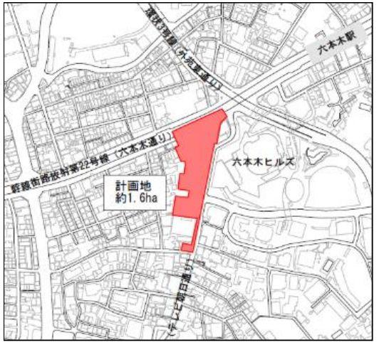 「西麻布三丁目北東地区第一種市街地再開発事業」の計画地