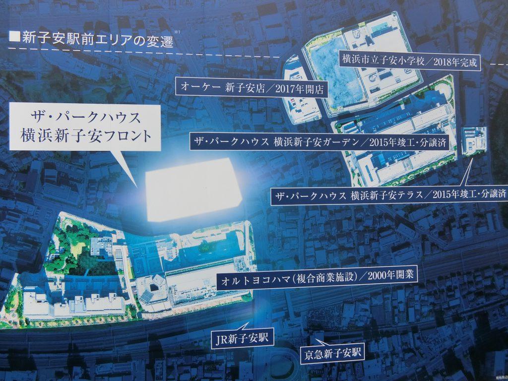 「ザ・パークハウス 横浜新子安フロント」のプレゼンテーション