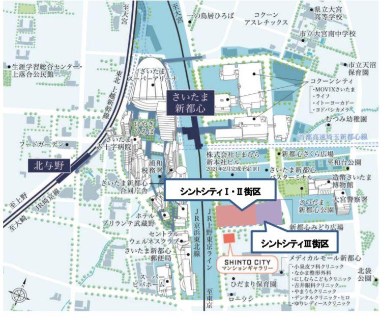 SHINTO CITY(シントシティ)の現地案内図
