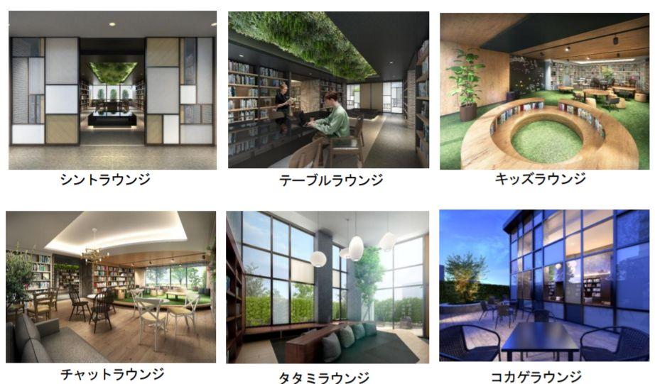SHINTO CITY(シントシティ)の「Ⅲ街区」の共用施設