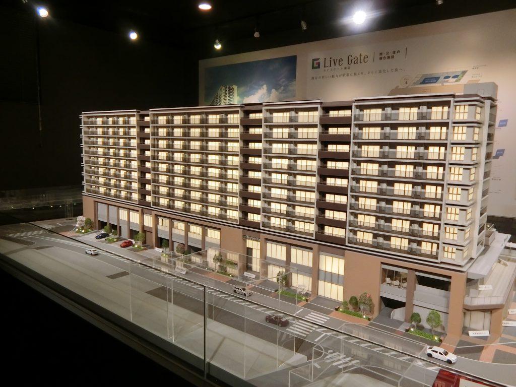 「ライオンズ横濱瀬谷ステーションスクエア」の完成予想模型