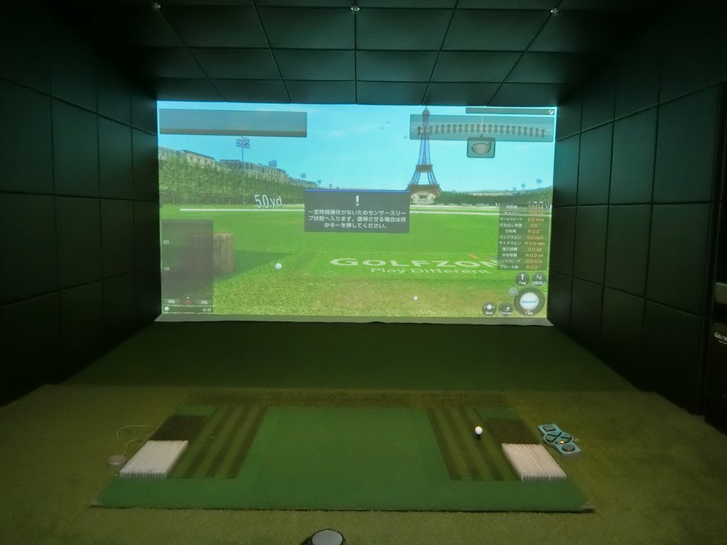 「パークコート渋谷 ザ タワー」のゴルフラウンジ