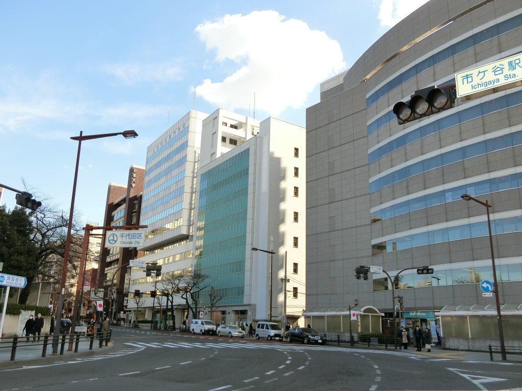 JR総武線「市ヶ谷」駅前