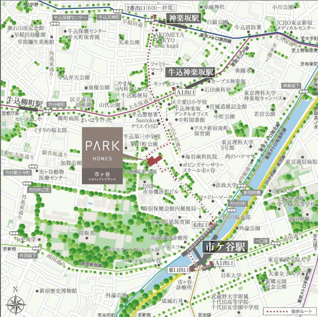 「パークホームズ市ヶ谷ヒルトップレジデンス」の現地案内図