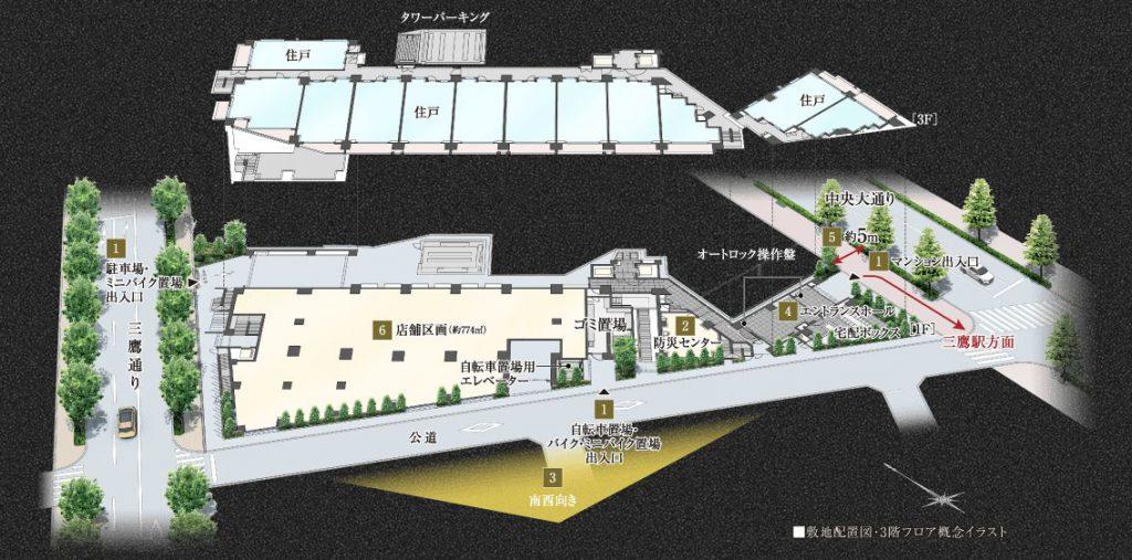「シティハウス武蔵野」の1階・3階概念図