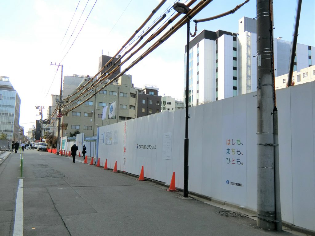 「パークコート千代田四番町」の建設地