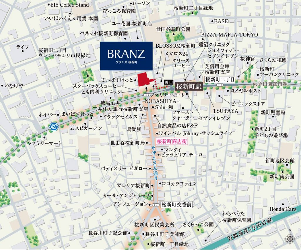 「ブランズ桜新町」の現地案内図