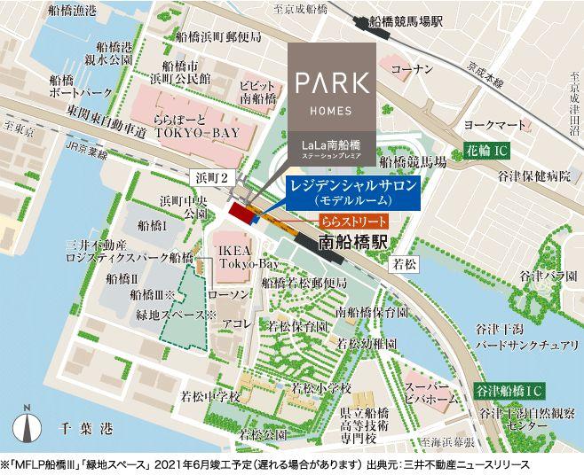 「パークホームズLaLa南船橋ステーションプレミア」の現地案内図
