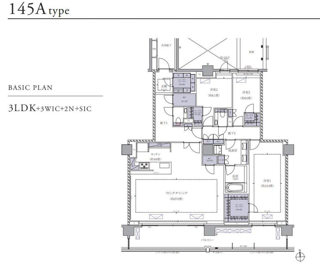 「ザ・パークハウス 自由が丘ディアナガーデン」のモデルルームタイプの基本プラン