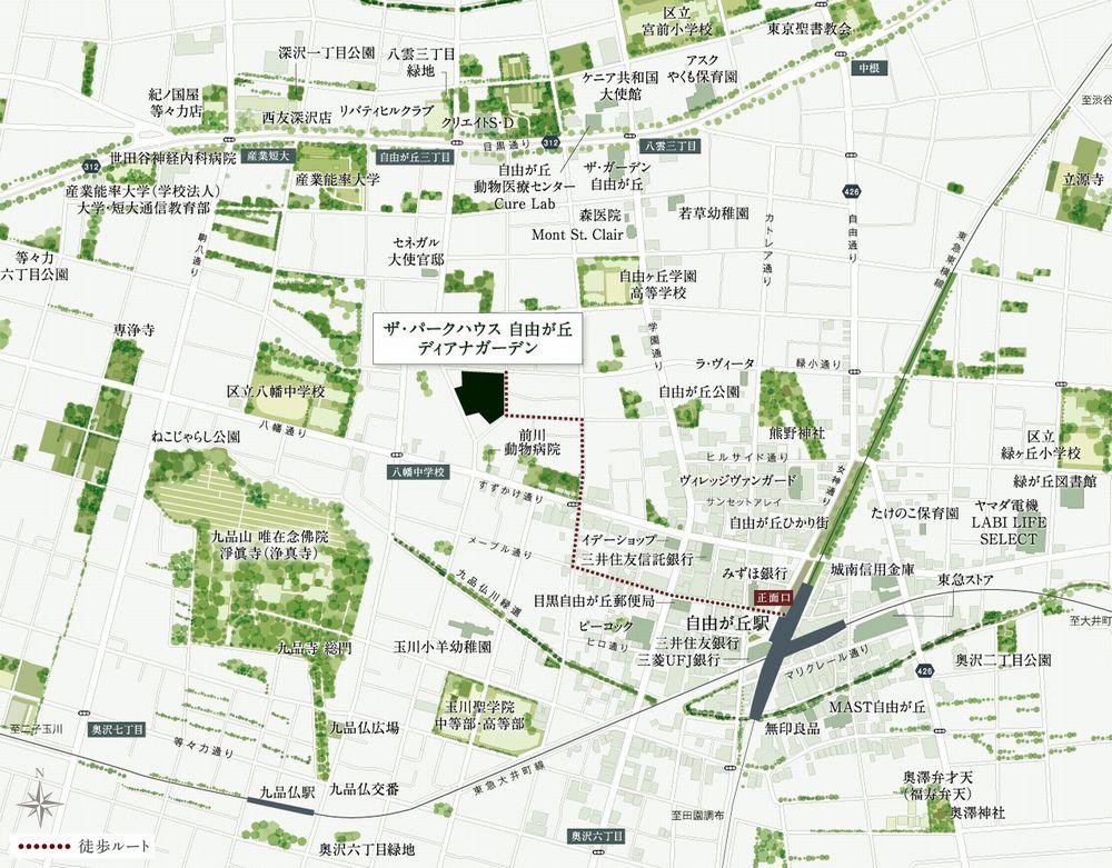 「ザ・パークハウス 自由が丘ディアナガーデン」の現地案内図