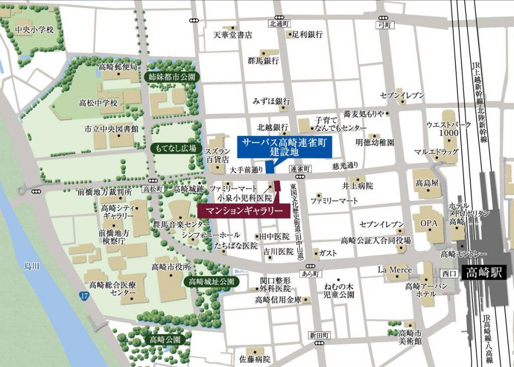 「サーパス高崎連雀町」の現地案内図