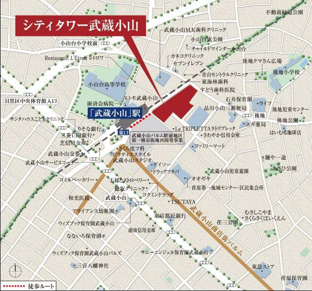 シティタワー武蔵小山のス現地案内図