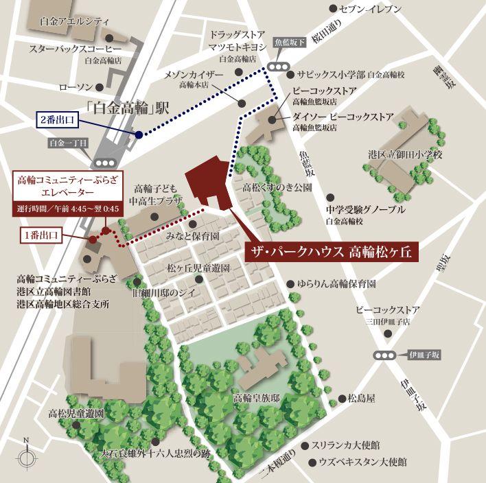 ザ・パークハウス 高輪松ヶ丘の現地案内図