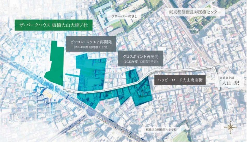 「ザ・パークハウス 板橋大山大楠ノ杜」の位置図