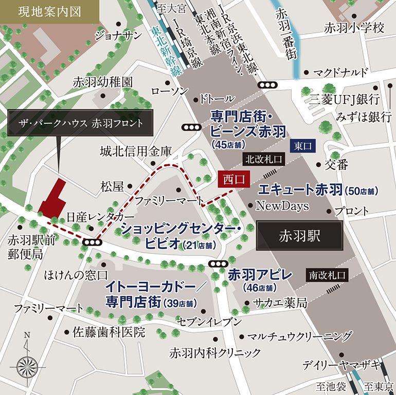 「ザ・パークハウス 赤羽フロント」の現地案内図